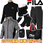 FILA(フィラ) 日本正規品 2019新春 「メンズウエア」 豪華7点セットゴルフ福袋【あす楽対応】