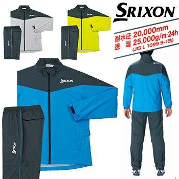 メンズウェア, レインウェア SRIXON MOVE MASTER SMR9000