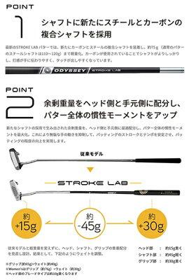 ODYSSEY(オデッセイ)日本正規品 STROKE LAB(ストロークラボ)パター 2019モデル ストロークラボOver sizeグリップ【あす楽対応】・・・ 画像2