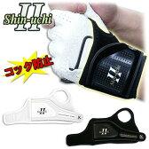 Shin-uchi2(シンウチ2)練習用具SD−212「ゴルフ練習用品」【あす楽対応】