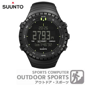 スント(SUUNTO)日本正規品CoreAllBlack(コア・オールブラック)SS014279010