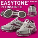 【即納・送料無料】 Reebok(リーボック) EASYTONE REEINSPIRE2(イージートーン リインス...