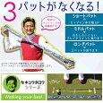 2016新製品Tabata(タバタ)距離感マスター「GA−0001」【あす楽対応】