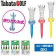 2016モデルTabata(タバタ)PockeTEE(ポケッティー)「GV−1417」【あす楽対応】