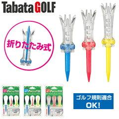 タバタ ポケッティー GV-1417