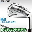 テーラーメイド日本正規品SLDRアイアンTM7−214カーボンシャフト単品(#4、AW、SW)※レフトハンドモデル※【あす楽対応】