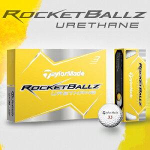 【ハイグレード・ハイパフォーマンス3ピースボール】2013新製品テーラーメイド日本正規品Rocket...