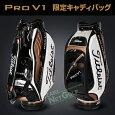 【限定品】2015新製品タイトリスト日本正規品PROV1モデルキャディバッグCB5V1