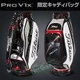 【限定品】2015新製品タイトリスト日本正規品PROV1XモデルキャディバッグCB5V1X