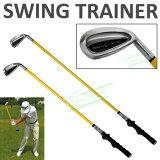 MITインク日本正規品ゴルフスイング練習器SWING TRAINER(スイングトレーナー)【あす楽対応】