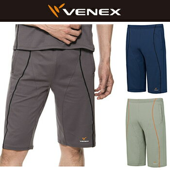 VENEX(ベネクス)Relax(リラックス)ハーフパンツメンズ(6504)