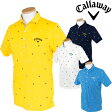 CALLAWAYキャロウェイ吸汗速乾半袖ポロシャツ241−6157523「春夏ゴルフウエアs7」【あす楽対応】