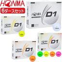 2020年モデル本間ゴルフホンマ New D1ゴルフボール6ダースセット72個入り1ダース12個入り「HONMA GOLF NEW D1」【あす楽対応】・・・