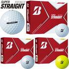 2021年モデル日本正規品ブリヂストンゴルフスーパーストレートゴルフボール1ダース(12個入り)「BRIDGESTONEGOLFSUPERSTRAIGHT」【あす楽対応】