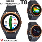 2021年モデル日本正規品ボイスキャディT8ウェアラブルスマートウォッチ高性能距離測定器「VoiceCaddiet8」【あす楽対応】
