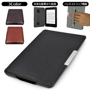 kindle paperwhite ケース
