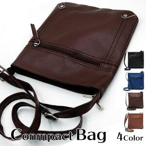 軽くて持ち運びやすい軽量バッグ