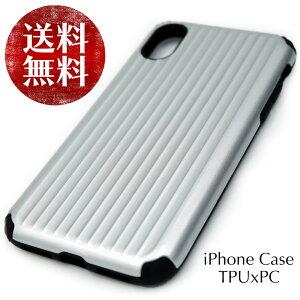 ジェラルミンケースのようなiPhoneケース