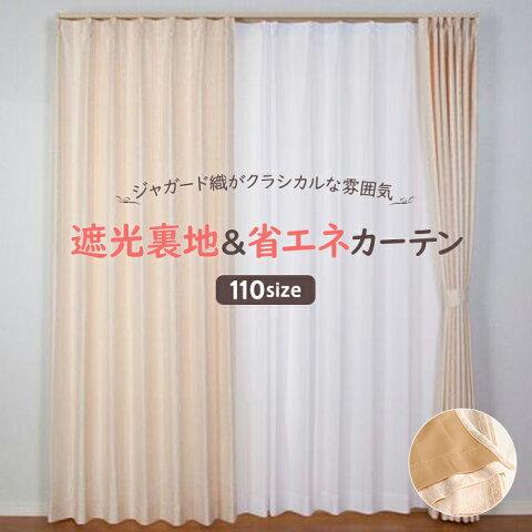 free shipping 5e450 00636 カーテン 和室賢い人のお得な通販を支援するサイト