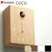 ポイント 掛け時計 レムノス カッコー センサー 置き時計 おしゃれ デザイン インテリア クロック