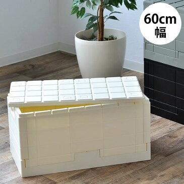 収納ボックス グリッドコンテナ Grid Container スタッキング 折りたたみ 収納 アウトドア キャンプ おもちゃ箱 国産 日本製 おしゃれ ホワイト グレイ ブラック グリーン