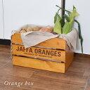 3240円以上ご注文で送料無料中 オレンジボックス マガジンラック 木箱 収納 ストックボックス 保存 おしゃれ 北欧 HS754F AXCIS アクシス 楽天 249092