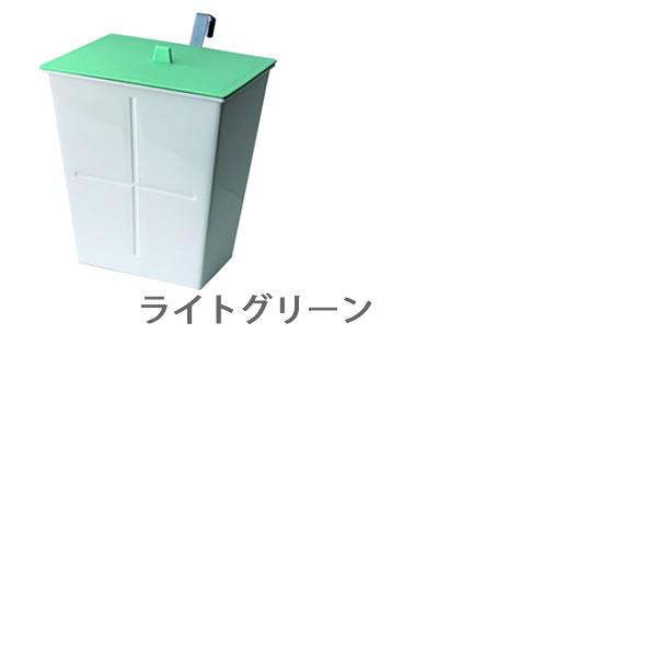 【よりどり】 キッチンゴミ箱 アピュイ ハングポケット 八幡化成 キッチン収納 ゴミ箱 吊り下げ式 内側収納