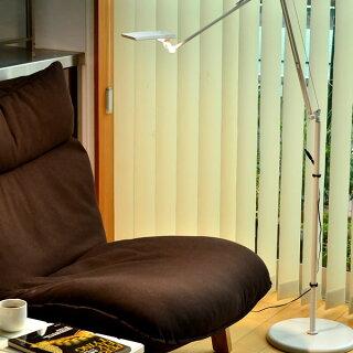 フロアライトLEDICEXARMFLOORBASEFB991フロアライト用オプションレディックエグザームフロアベース電気スタンドスタンドライトフロアスタンドLEDスタンド照明LED照明日本製スワン電器