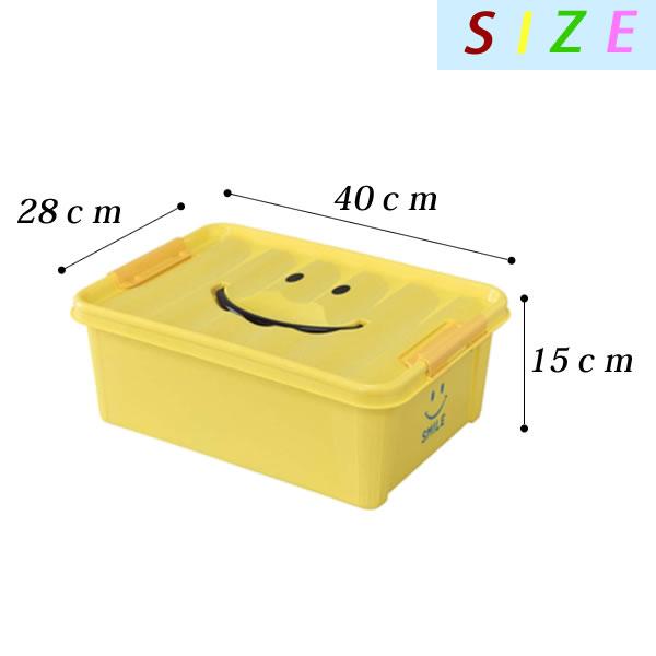 【よりどり】 おもちゃ箱 スマイルボックス Sサイズ オモチャ箱 おもちゃ収納 片付け 収納ケース おもちゃ 収納 収納BOX オモチャ インテリア カラフル 可愛い 自発心 カラーボックス 積み重ね フタ付き スパイス