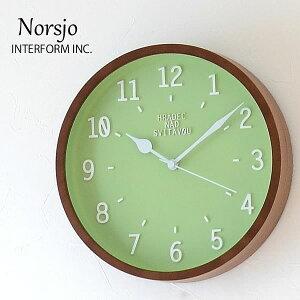 掛け時計 INTERFORM インターフォルム Norsjo ノルシェ CL-1688 電波時計 北欧 おしゃれ かわいい 電波 人気 シンプル おすすめ 壁掛け 壁掛け時計 掛時計 時計 楽天 249092