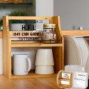 スパイスラック 【送料無料】 HUGO ヒューゴ ラックS KI JAPAN キッチン キッチン収納……
