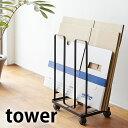 【送料無料】 ダンボールストッカー タワー tower キャスター付 段ボール 収納ラック ……