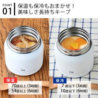スープジャーThermomugサーモマグMINITANKミニタンク300ml真空二重スープポットスープ入れフードポットスープボトルフードコンテナー保冷保温おしゃれかわいいかっこいいランチジャー