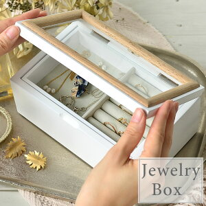 スリム ジュエリーボックス 木製 ツートーン アクセサリーケース アクセサリー 収納 ボックス 整理 宝石箱 ディスプレイ ジュエリーケース コレクション 北欧 かわいい おしゃれ