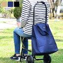 cocoro ショッピングカート 椅子付き 保冷 保温 キャリーカート...