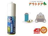 携帯酸素缶ポケットオキシpocketoxy10ℓ