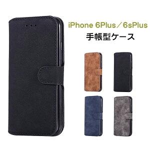 e4100bf7b9 iphone 6Plusケース 手帳型 オシャレ iPhone 6sPlusケース 手帳型ケース アイフォン6プラスケース