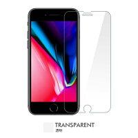 iphone7plusiphone8plusガラスフィルムアイフォン7保護フィルム強化ガラスガラス日本製素材旭硝子ラウンドエッジ加工硬度9H