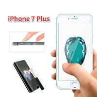 送料無料iphone7plusiphone8plusガラスフィルムアイフォン7保護フィルム強化ガラスガラス日本製素材旭硝子ラウンドエッジ加工硬度9H