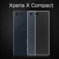 送料無料XperiaXCompactケースクリア透明背面ケースおしゃれカバークリアケースハードケースバンパースマホケース背面保護耐衝撃スマホカバーかわいいおすすめプレゼントギフト