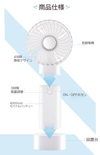 Ewin2019最新版usb扇風機手持ち式卓上置き三用3way仕様3段階調節4000mAh大容量携帯扇風機大風量充電式分離可能ミニ扇風機小型強力リズム超長持続時間静音軽量持ち運び出張オフィス[12ヶ月メーカー保証]