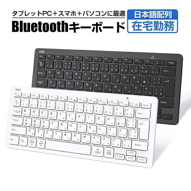 マウス・キーボード・入力機器, キーボード 1 bluetooth 5.1 ipad 8 Lenovo Tab ipad air4 surface jis ipad MaciOSAndroidWindows 3