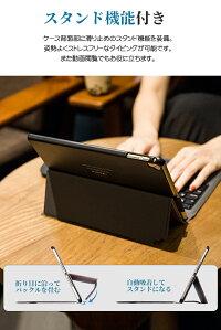 【タッチパッド搭載】iPad9.7キーボードケースカバーiPad9.7(2018/2017)/iPadPro9.7/iPadAir2/iPadAir保護ケース一体型手帳型bluetoothキーボードケースレザー軽量薄型キーボードケースApplePencil収納かわいいカバーケースおしゃれ
