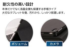 【タッチパッド搭載】2019新型iPadAir10.5インチiPadPro10.5キーボードケースカバー手帳型?第3世代?10.5インチ汎用アイパッドエア3脱着式スマートキーボード付きカバーペンシル収納レザー軽量薄型キーボードケース薄型ケースおしゃれ