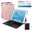 「楽天3位」iPad Air4 10.9インチ ipad 10.2 第8世代 第7世代 ipad pro 11 インチ 第2世代 キーボード ...