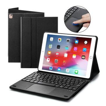 iPad Air 10.9インチ iPad Pro 11インチ iPad 10.2 第8世代 第七世代 キーボード ケース タッチパッド付き 脱着式 Bluetoothキーボード 日本語配列 超薄型 ipad pro 10.5 ipad air3 10.5対応 ワイヤレスキーボード 2台のiOSデバイス切り替え可能