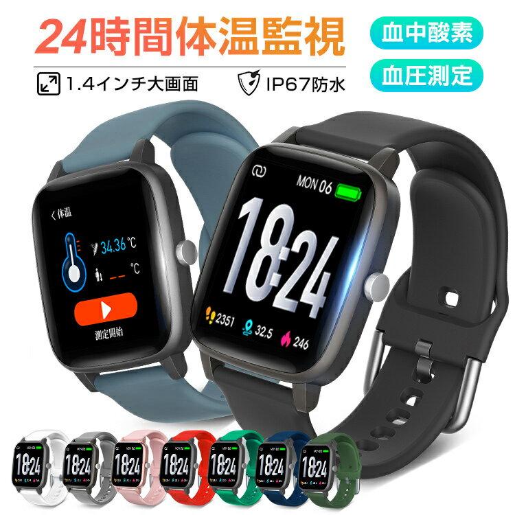 腕時計, メンズ腕時計  1.4 SMS IP67 T98