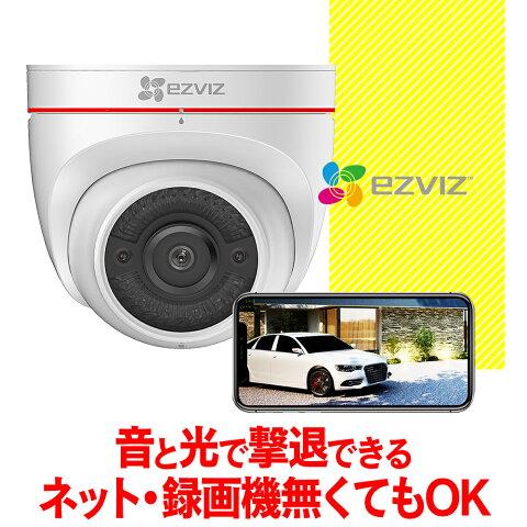防犯カメラ ワイヤレス 屋外 監視カメラ sdカード録画 簡単 設置 ネットワークカメラ 見守り 車上荒らし 屋内 動体検知 Wi-Fi HDD ハードディスク 録画装置 EZVIZ スマホ 防犯対策 送料無料 NVR 遠隔監視 母の日 父の日