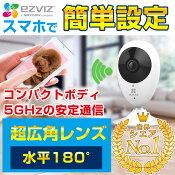 防犯カメラEZVIZHIKVISION屋内ワイヤレス監視カメラ180°1080PSDカード録画マイク内蔵スピーカー内蔵Wi-Fi明暗遠隔監視スマホ送料無料