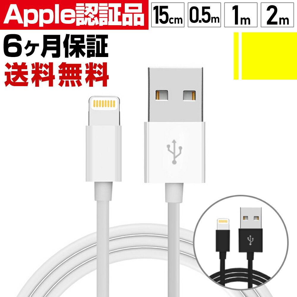 スマートフォン・タブレット, スマートフォン・タブレット用ケーブル・変換アダプター 1iphone iphone USB apple mfi 1m 2m 15cm 50cm MFi iPhone 12 11 Pro Max X XS XR 8 7 6 Plus iPad
